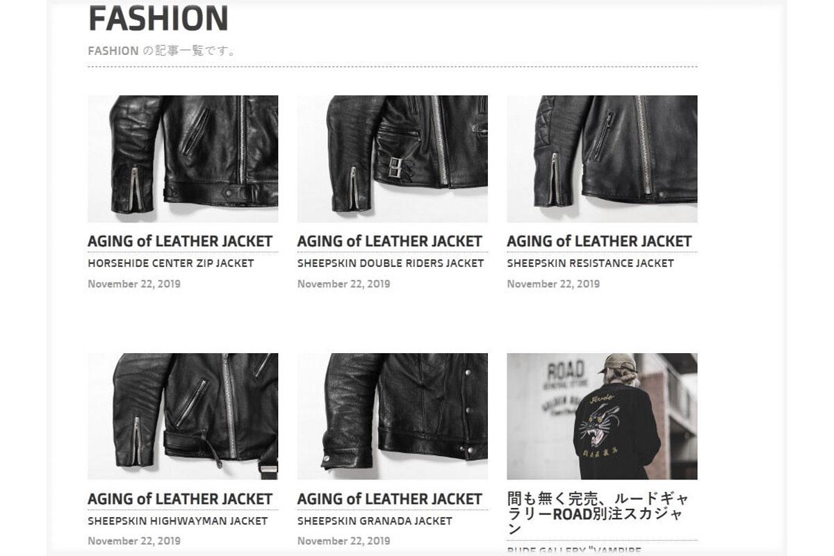 アディクトクローズジャパン レザージャケット 特集 ADDICT CLOTHES JAPAN