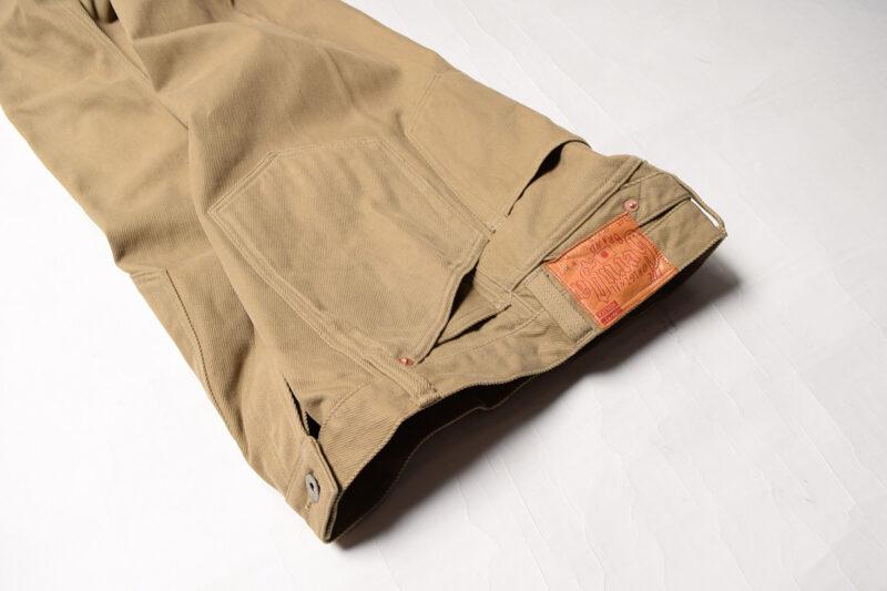 サイドシームレスパンツ GR-P-139 ゲルガ GERUGA SIDE SEAMLESS PANTS
